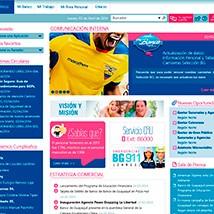 diseño-de-la-pagina-web-de-banco-guayaquil-que-tiene-sucursales-por-todo-ecuador-y-pàrticipacion-en-quito