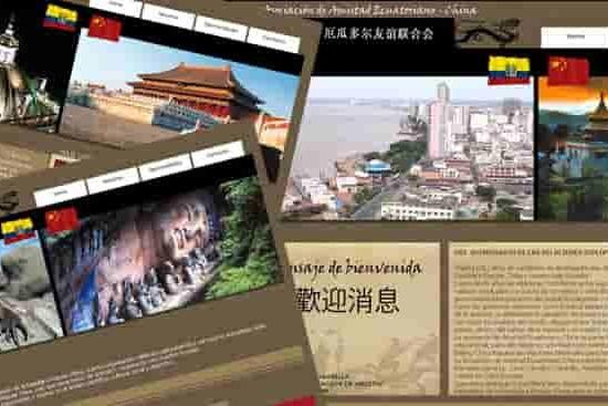 aaech-embajada-de-china-en-ecuador-mejoro-el-diseño-de-su-web-con-nuestra-agencia