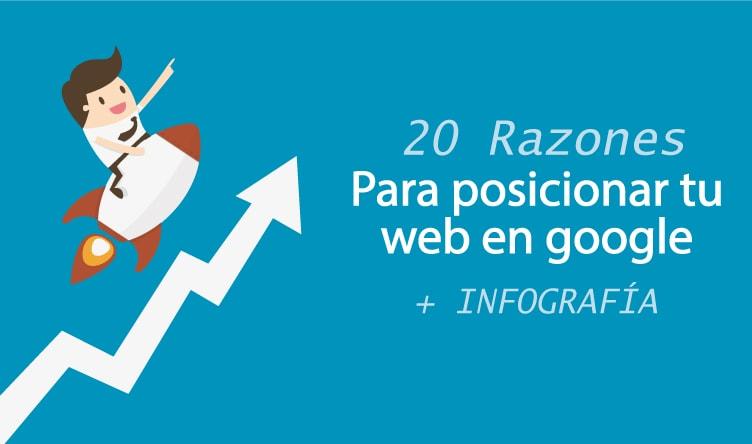 20-razones-para-posicionar-tu-web-en-google-+infografia-min