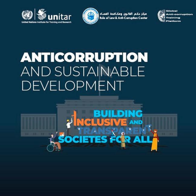 portada elearning unitar onu antocorrupcion y desarrollo sostenible quito ecuador